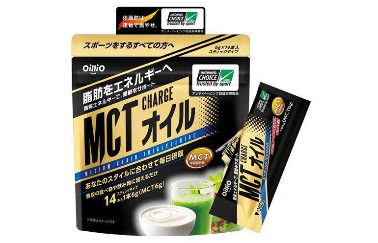 MCT CHARGEオイル