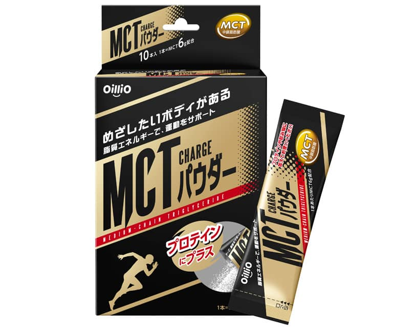 MCT CHARGEパウダー