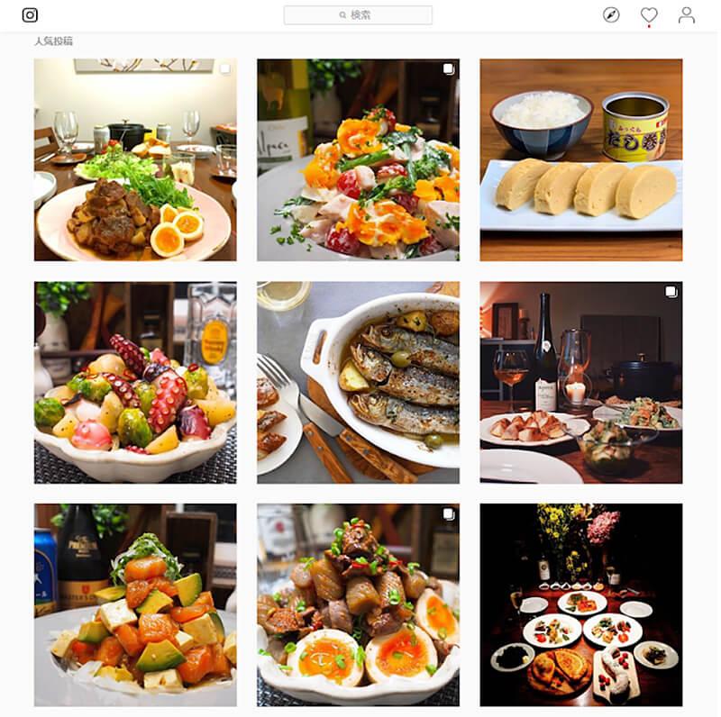 Instagram #おうちバル