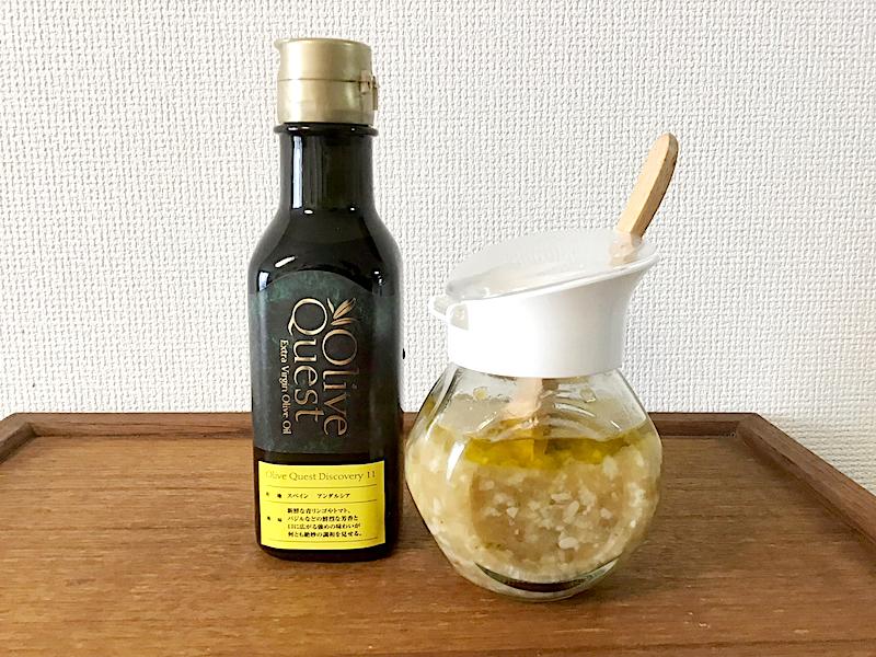 にんたま塩麴×オリーブクエストで極楽ソース
