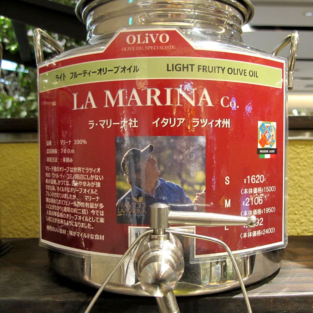 LA MARINA(ラ マリーナ)