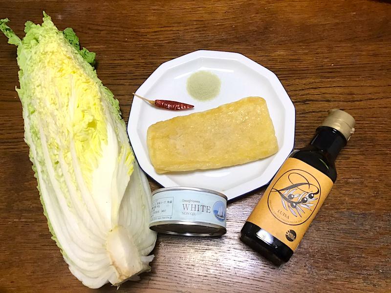 無限白菜ツナオリーブオイル鍋(白菜とツナとオリーブオイルの一人鍋)の作り方
