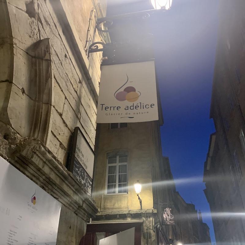 リヨンで美味しいジェラードの目印