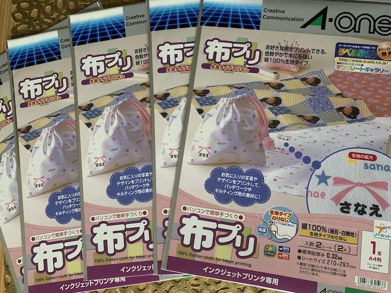 新幹線風ランチョンマット