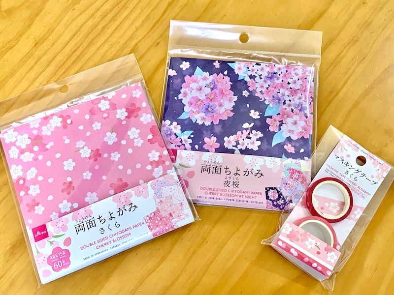 ダイソーの桜グッズ