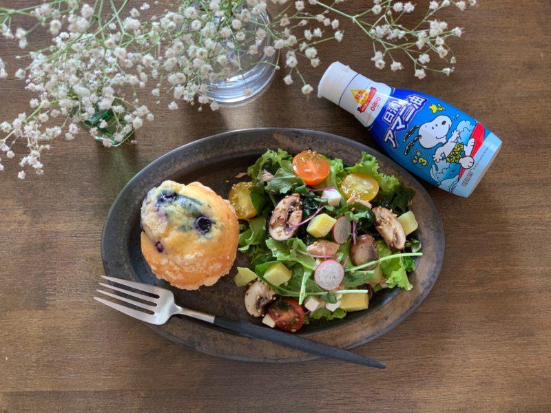 アマニ油と「まごわやさしい」食材を使った栄養満点サラダ