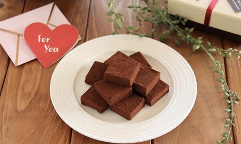 チョコレートとオリーブオイルでくちどけなめらか!バターをオリーブオイルで代用した絶品生チョコの作り方