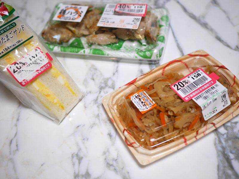 夕方の割引お惣菜で節約 時短サラダ