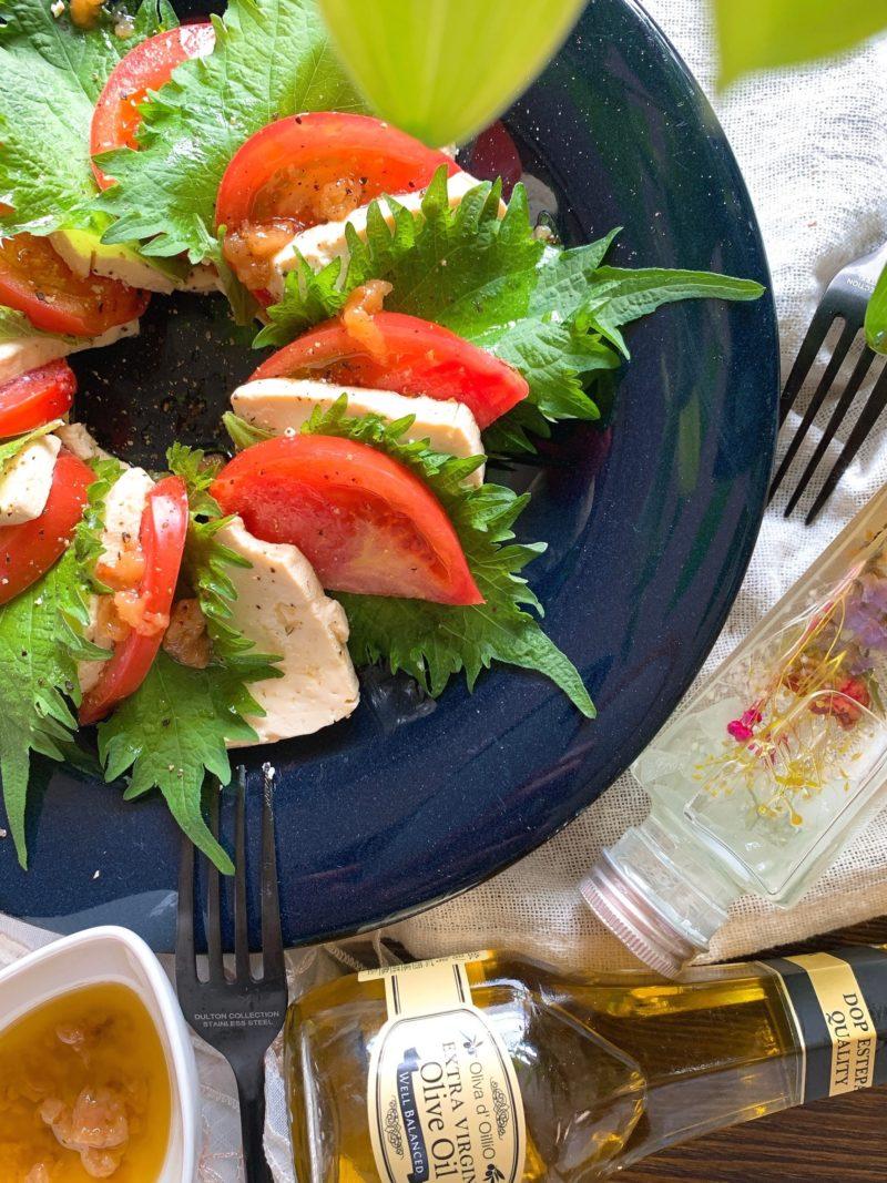 オリーブオイルと塩麹豆腐の和風カプレーゼ