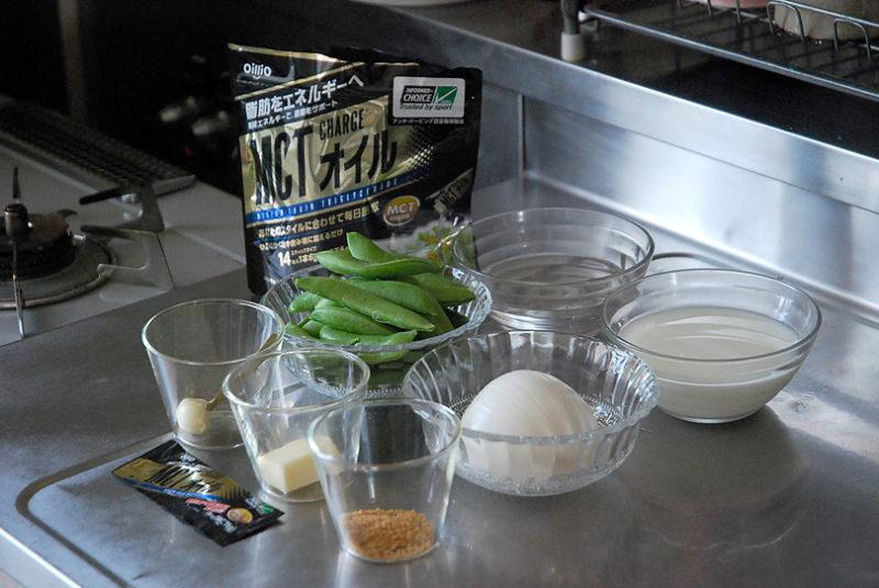 スナップエンドウと新玉ねぎの春スープの作り方