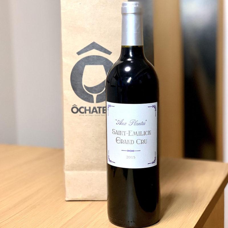 お土産に持って帰ったお気に入りの赤ワイン