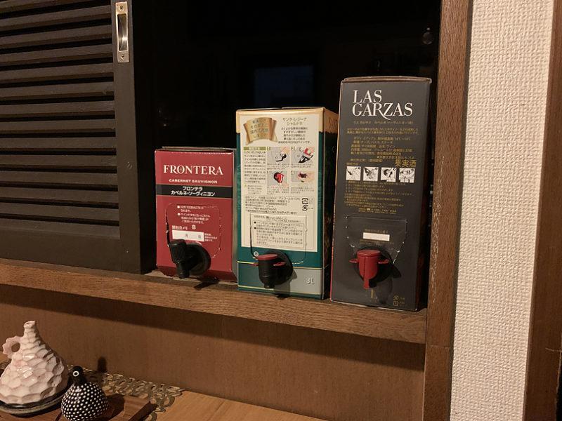 箱ワイン(ボックスワイン)
