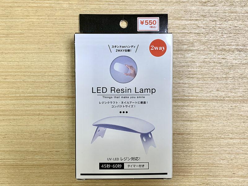 LED Resin Lamp