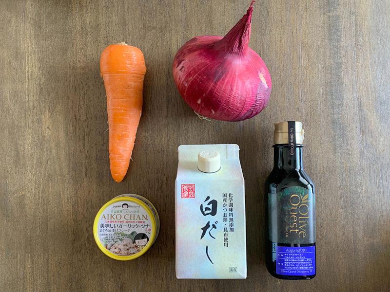 「人参と玉ねぎのガーリックツナ炒め」の作り方