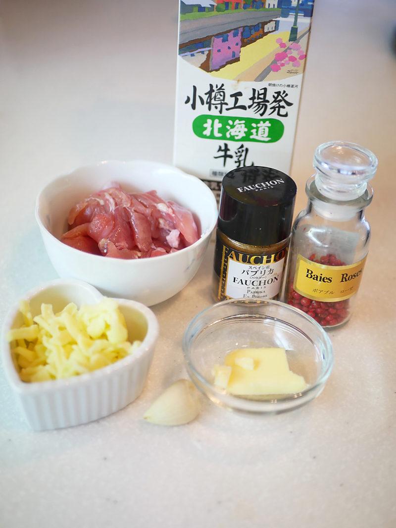 レシピ シュクメルリ