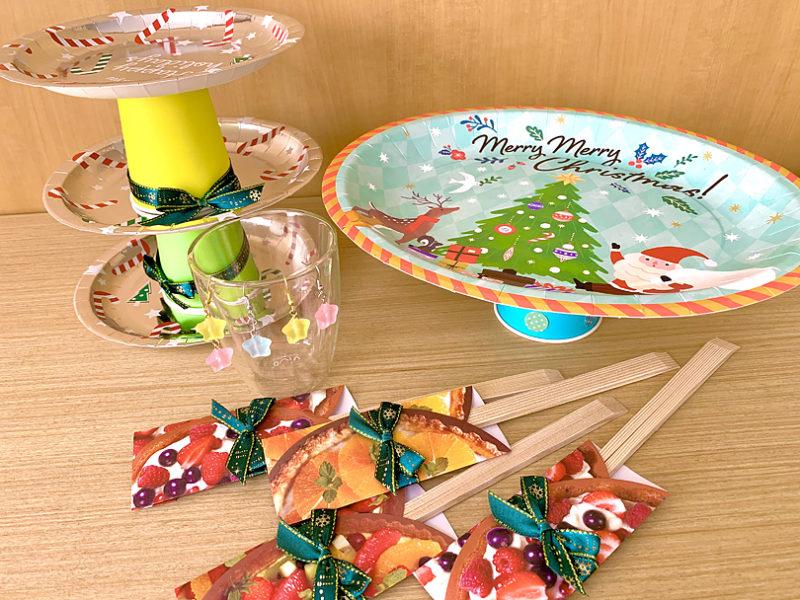 クリスマスシーズン到来!ダイソー材料でパーティー小物を作ろう