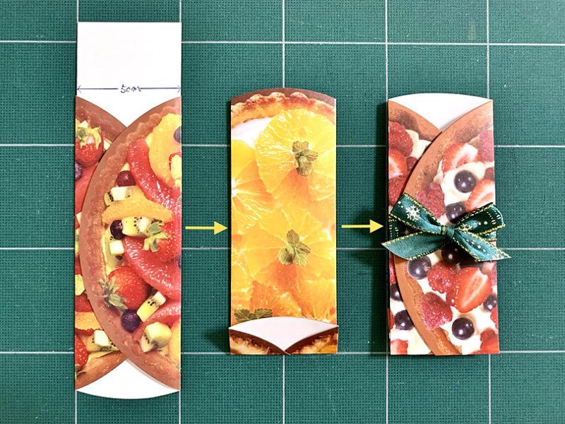 折り紙の両端を折る