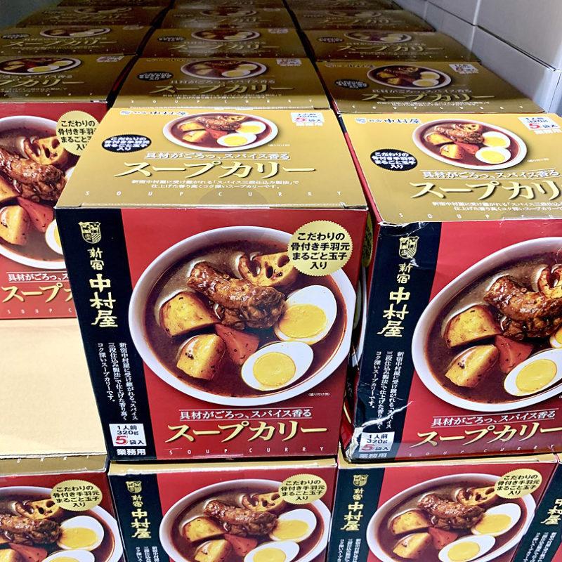 コストコの中村屋スープカリー 本格スープカリー5袋入り1,598円!1食319円