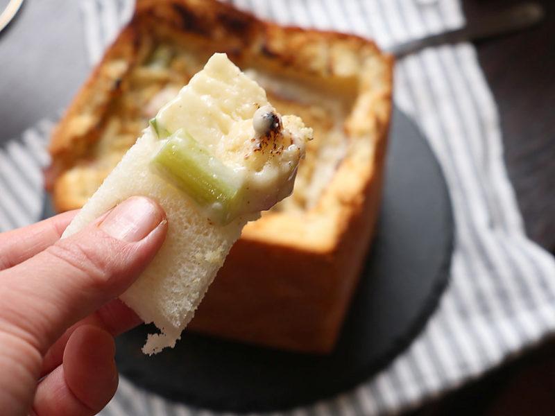 くり抜いた方のパンでホワイトソースをすくって食べる