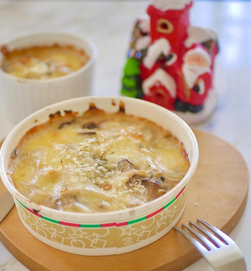 ポルチーニ茸のクリームグラタン