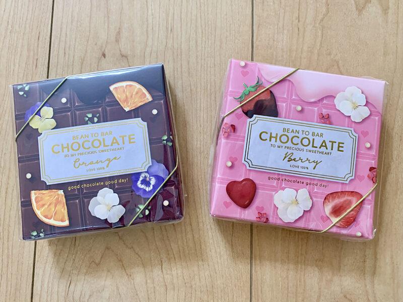 キャンドゥの生チョコボックス