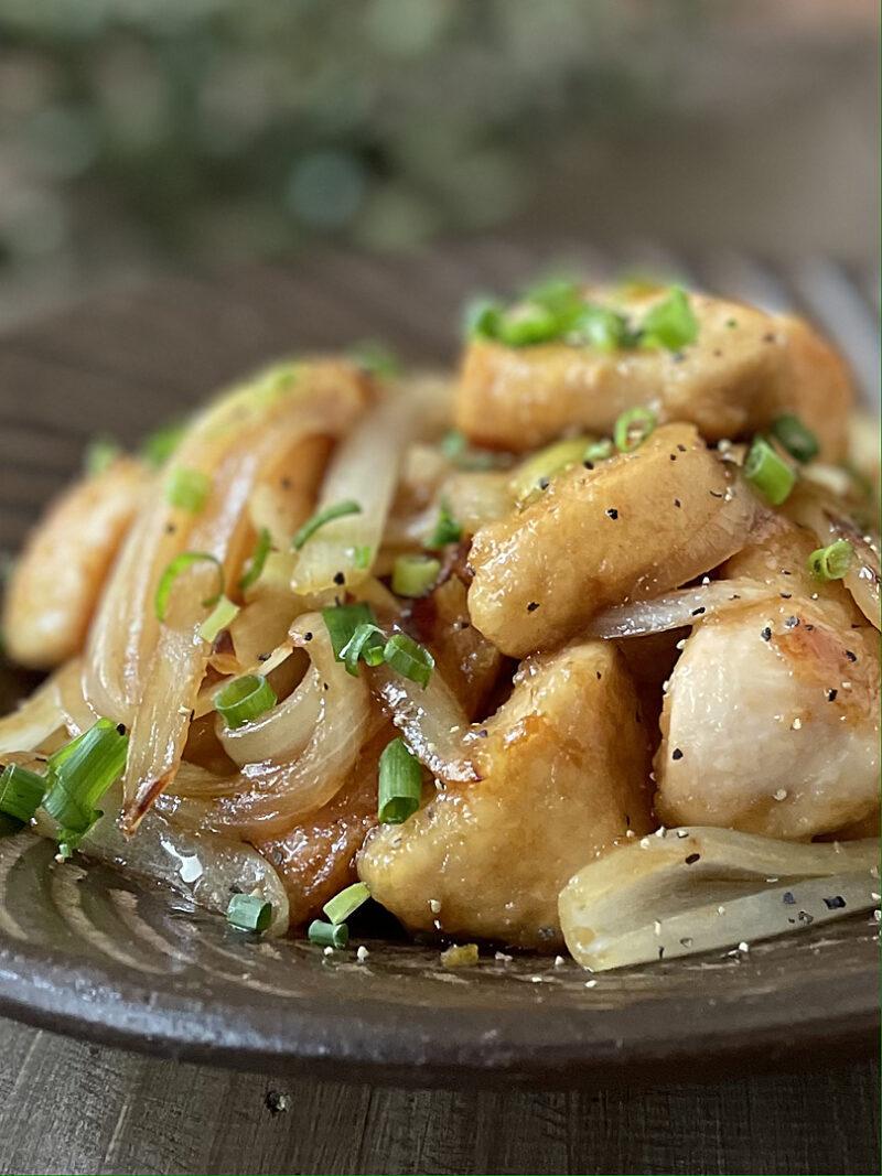鶏むね肉の和風オリーブオイル炒め
