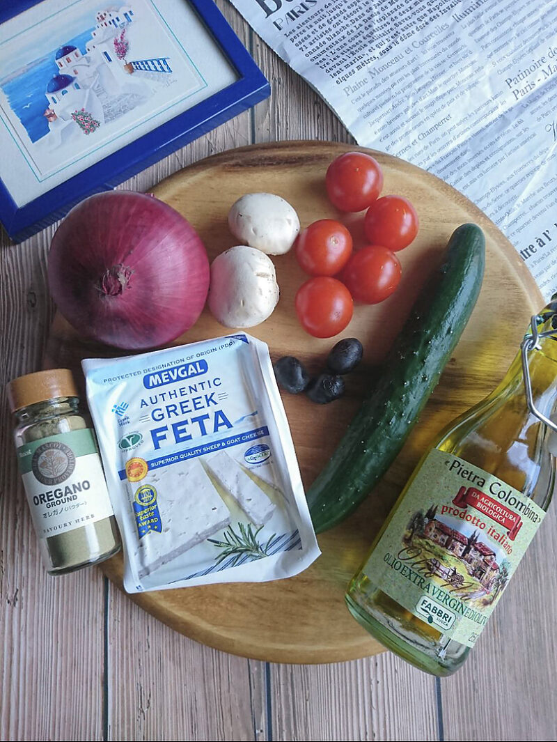 ギリシャ料理 グリークサラダの作り方
