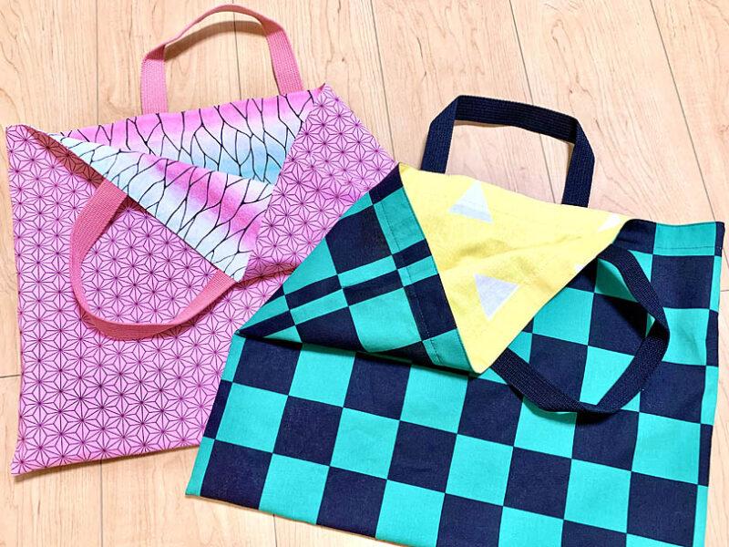 ダイソー材料で入園・入学準備 レッスンバッグを作ろう!