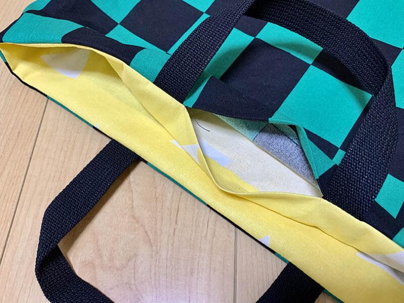 ミシンをして直線縫いします