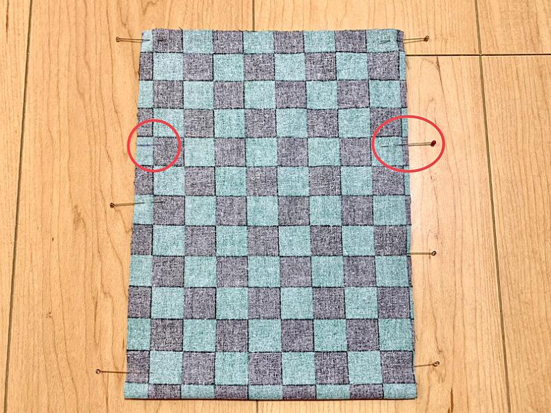 端から8cmのところに縫い止まりのしるしをします