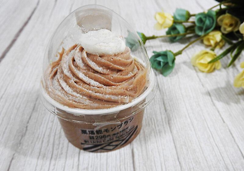 ローソン「Uchi Café Spécialité 栗堪能モンブラン」
