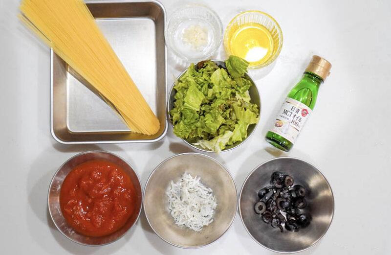オリーブとしらすの冷製トマトソースパスタ