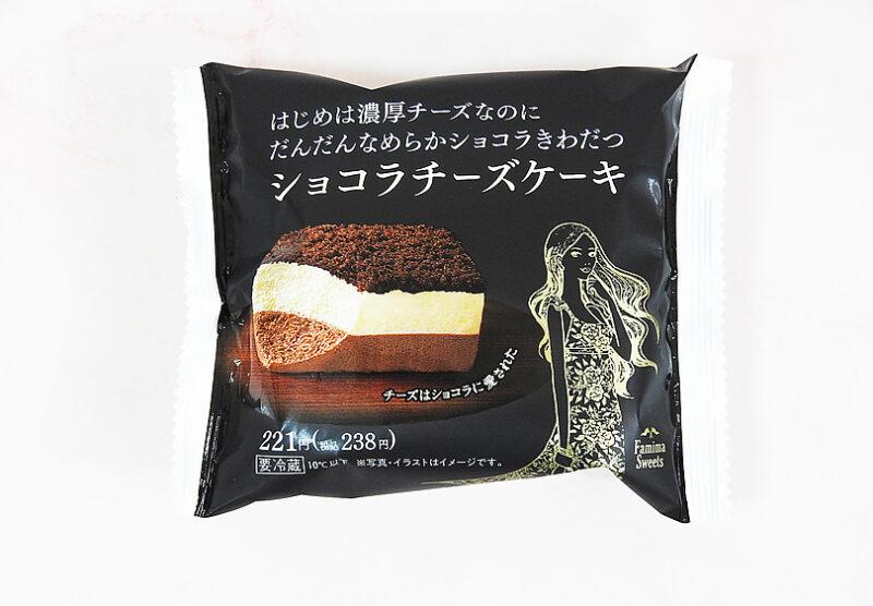 テレビで高評価&爆売れのコンビニスイーツを検証!「ショコラチーズケーキ」を実食した結果