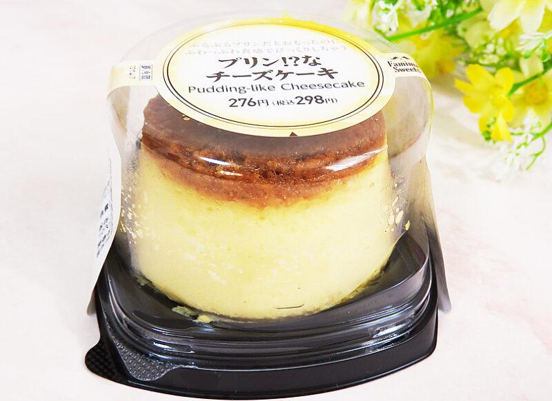 テレビで高評価のコンビニスイーツを検証!新感覚チーズケーキ「プリン!?なチーズケーキ」を実食した結果
