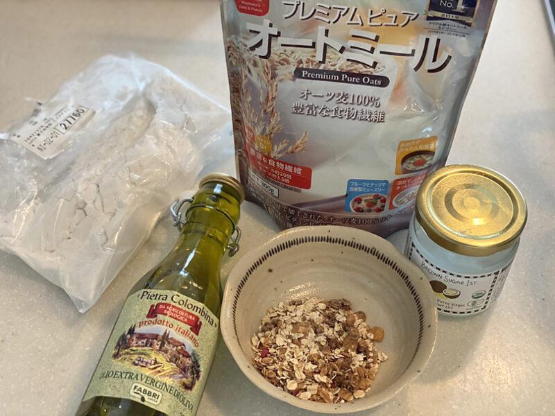 グルテンフリーで作るオートミールスコーンの簡単レシピ