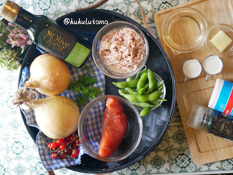 枝豆めんたいクリームパスタの作り方