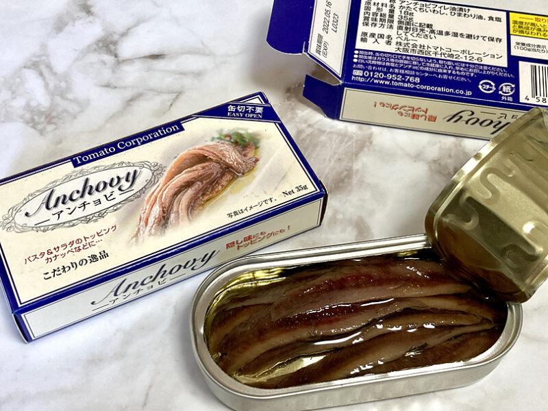 ダイソー アンチョビ(缶詰)