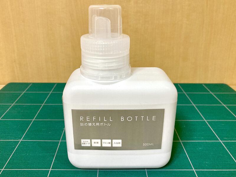 セリア 詰め替え用ボトル