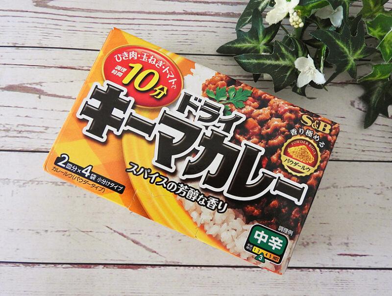 マツコの知らない世界で紹介の進化系カレールウを調理実食してみた