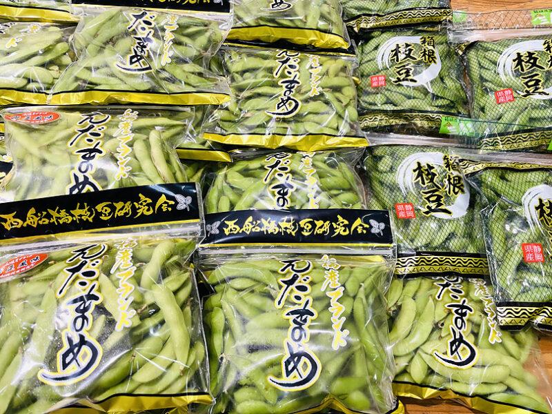 枝豆の選び方