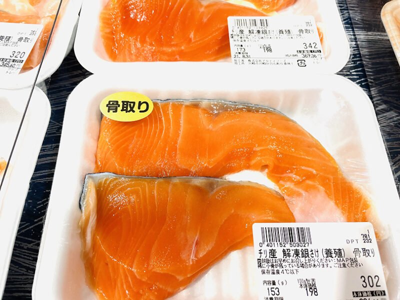 鮭の選び方