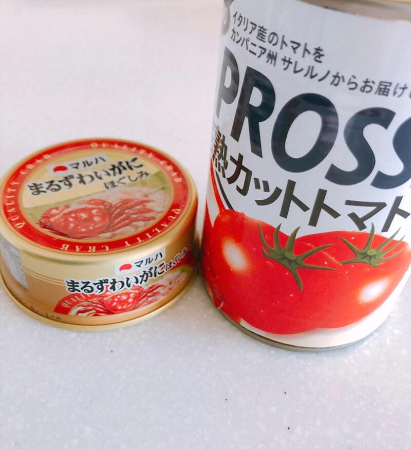 5分で作れるトマトカニクリームソース