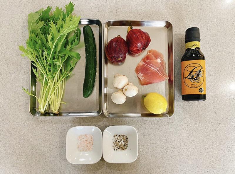 生ハムといちじくと水菜のサラダの作り方