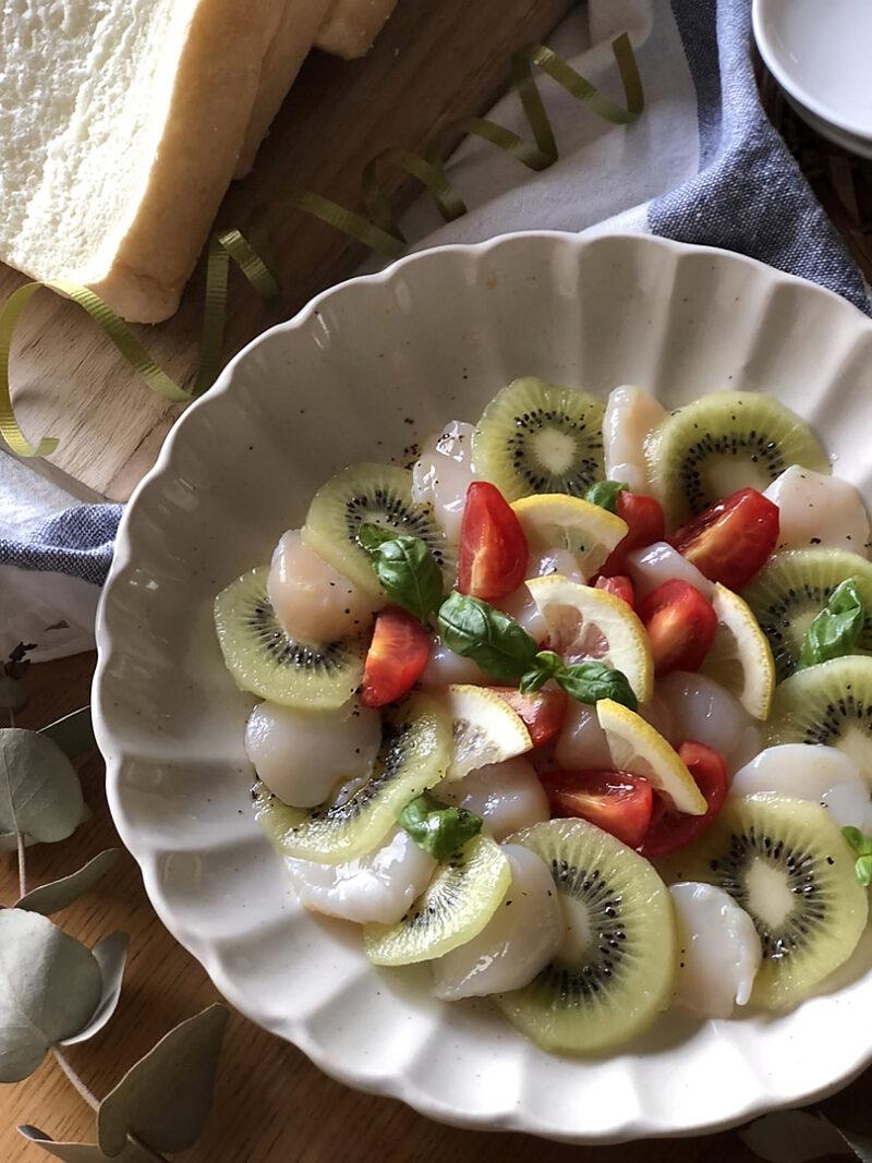 キウイと帆立貝柱の贅沢オリーブオイルたっぷりサラダ 作り方のポイント