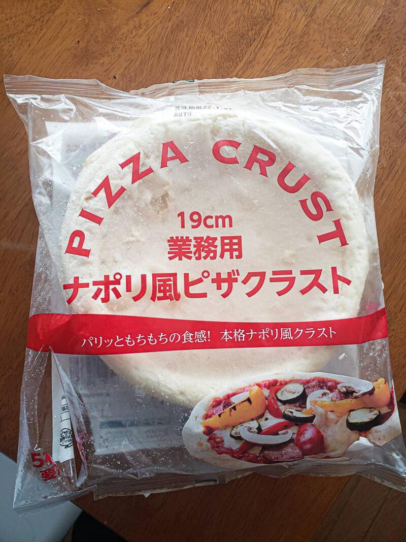 冷凍ピザ生地「ナポリ風ピザクラスト」